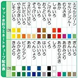 12 colors Sakura Color paint mat watercolor (5ml) laminated tubes containing EMW12