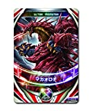 Bandai Ultraman Orb Ultra Monster DX Magaorochi