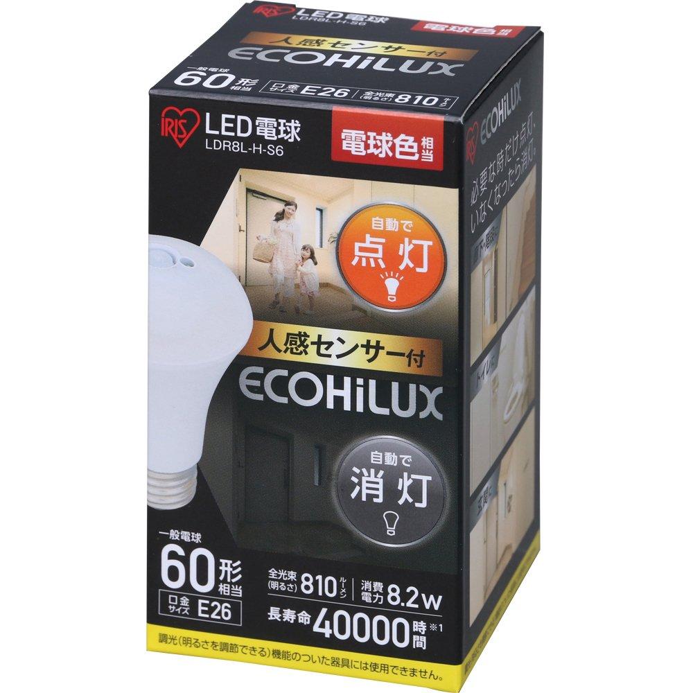 アイリスオーヤマ LED電球 人感センサー付60W形相当 電球色