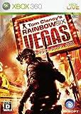 Tom Clancy's Rainbow Six: Vegas [Japan Import]