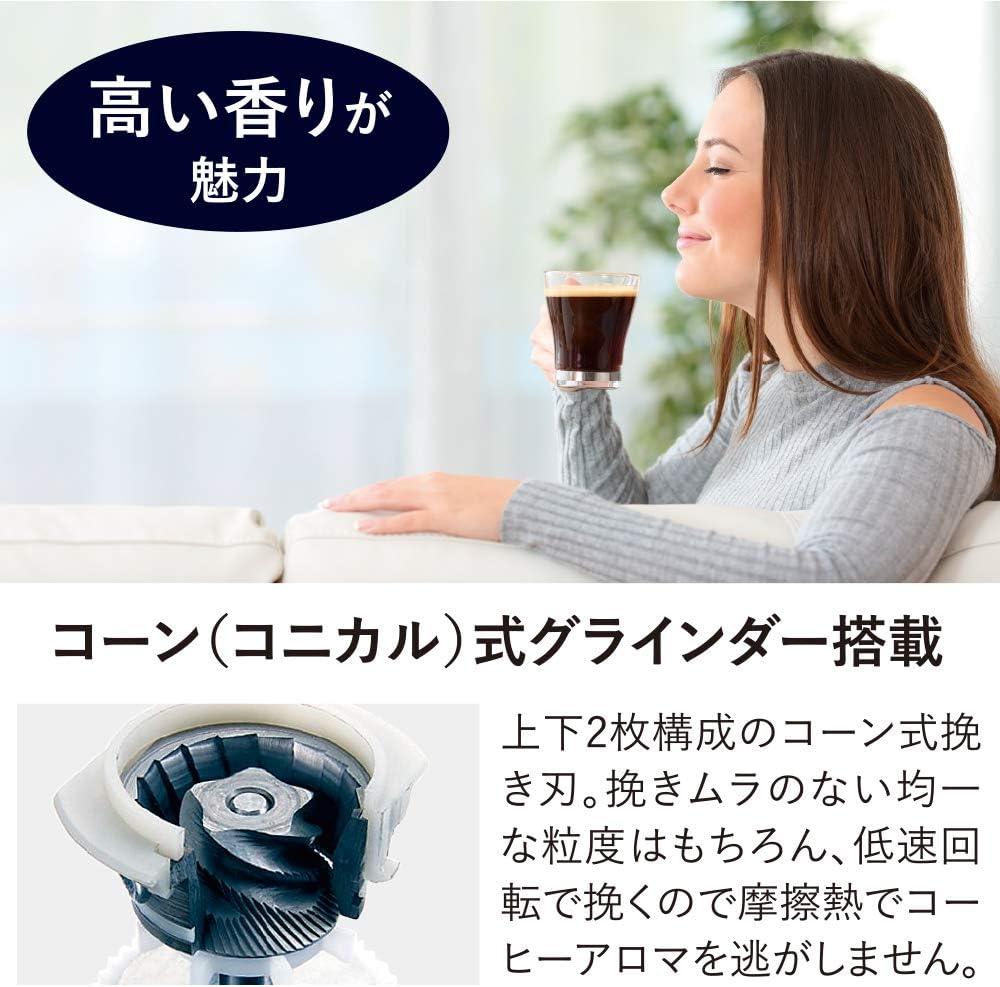 電動コーヒーミル コーン式