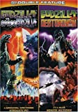 Buy Godzilla vs. SpaceGodzilla / Godzilla vs. Destoroyah