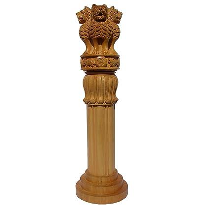 Buy Jindal Crafts 1 Piece Of 15 Inches Ashok Stambh Pillar Of Ashoka