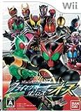 仮面ライダー クライマックスヒーローズ オーズ - Wii