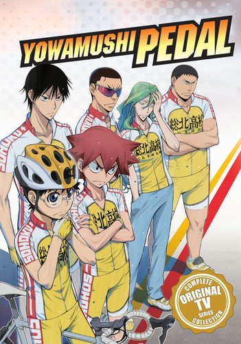DVD : Yowamushi Pedal Complete First Series - Yowamushi Pedal Complete First Series (Boxed Set, 6PC)