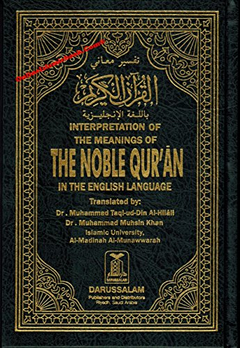 The Noble Quran: Interpretation of the Meanings of the Noble Qur