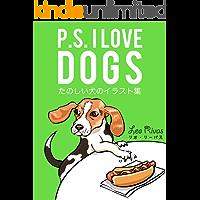 PS I Love Dogs Tanoshii Inu no Illust Shuu (Japanese Edition)