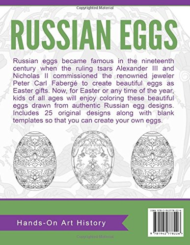 Russian eggs a coloring book for easter or any time hands on art russian eggs a coloring book for easter or any time hands on art history amazon negle Images