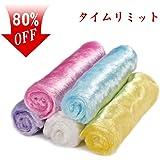 GuanZo 洗剤のいらないふきん ふしぎクロス 雑巾 マジッククロス 業務用 家庭用 お掃除 5枚組 20×23cm