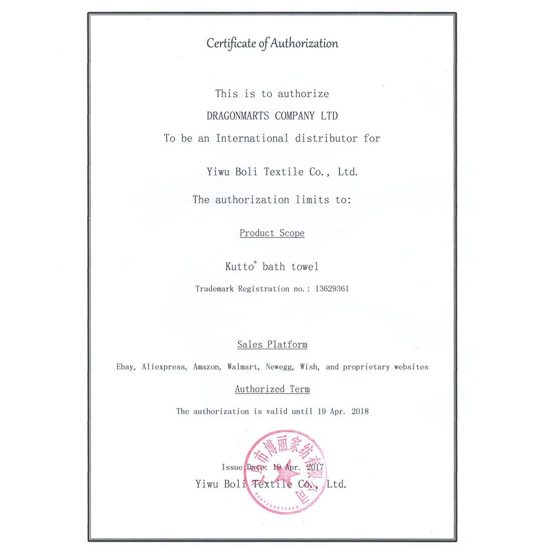 eDealMax KUTTO - Cuadros de impresión de absorción de Toalla de baño (140 x 70 cm), Color Amarillo: Amazon.es: Hogar