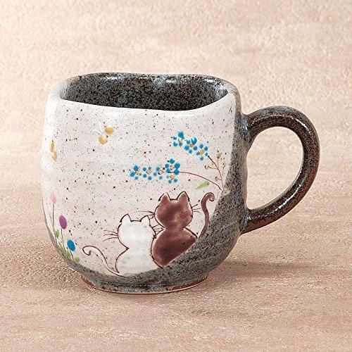 Kutani Yaki(ware) Coffee Mug Sunny Place