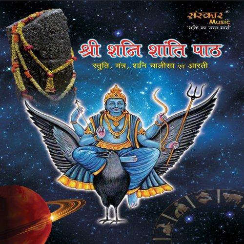 Prams India - 8