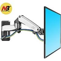 """F150 TV / Bildschirm Wandhalterung fuer 17"""" - 27"""" LED LTD Plasma Bildschirm Monitor Hoehe verstellbar schwenkbar neigbar mit Gasdruckfedergelenk"""