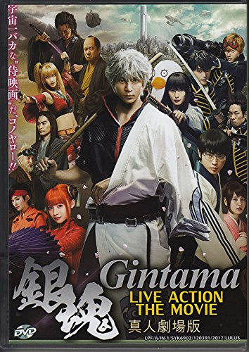 Gintama (Japanese Movie, English Sub) (Movie Gintama)