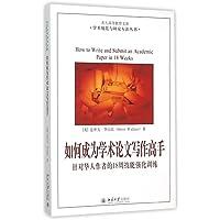 如何成为学术论文写作高手:针对华人作者的18周技能强化训练(英文)