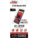 レイ・アウトZTE Blade E01 液晶保護フィルム 指紋防止 光沢 RT-ZBE1F/A1