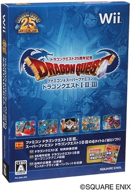 ドラゴンクエスト I・II・III(ドラゴンクエスト25周年記念 復刻版 Wii)