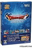 ドラゴンクエスト25周年記念 ファミコン&スーパーファミコン ドラゴンクエストI・II・III(復刻版攻略本「ファミコン神拳」(書籍全130ページ)他同梱) 初回生産特典 実物大! ちいさなメダル同梱 - Wii