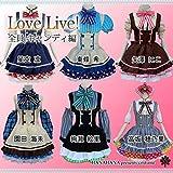Tojo noble: Love Live! Love live! all candy series cosplay costume reijyu Yazawa smile Sonoda UMI stars Rin ERI Tojo Yuki COSPLAY anime costume disguise (Tojo Yuki)