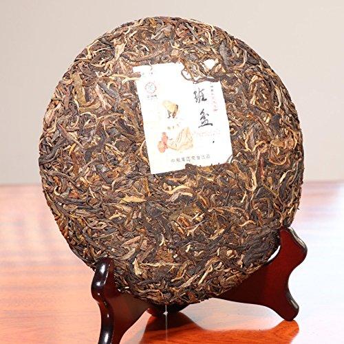 Pu erh tea 2014 Chinese tea Five-star Banpen tree old tree round tea Pu'er tea 357g/cake puerh tea puer tea 普洱茶 2014年中茶 五星班盆乔木老树圆茶 普洱生茶 357克/饼 by 中茶 (Image #3)