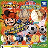 Inazuma Eleven ultra-dimensional projector light all six set Takara Tomy Arts Gachapon Gashapon capsule collection