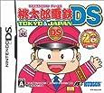 桃太郎電鉄DS TOKYO&JAPAN