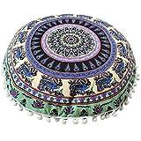 Software : Bohemian Throw Pillowcase, Kimloog Indian Mandala Round Sofa Bed Car Decoration 17x17 Inch Cushion Pillows Covers (J)