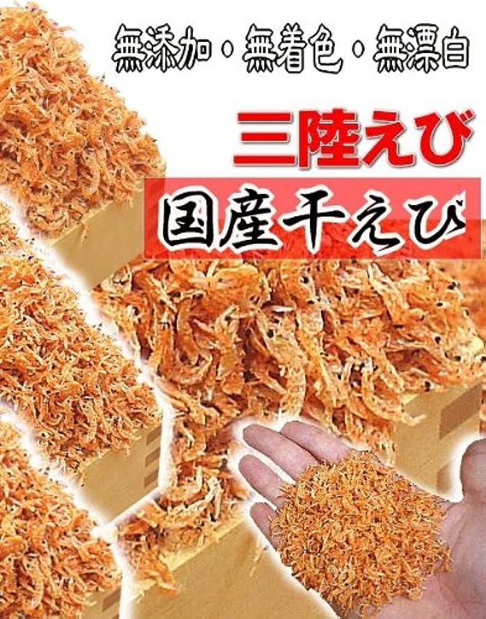 有毒な承知しました黙認するほたて貝柱粉末 / 30g TOMIZ/cuoca(富澤商店)