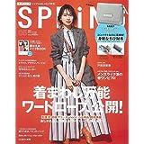 SPRiNG スプリング 2018年5月号 マッキントッシュフィロソフィー 財布