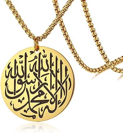 ZKDC Islam Muslim Shahada Stainless Steel Necklace 60 cm Chain