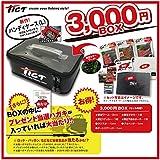 ティクト(TICT) ワーム TICT 3000円 BOX