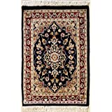 Rugstc 2'1 x 3'2 Pak Persian Area Rug with Silk & Wool Pile - Floral Design | 100% Original Hand-Knotted in Blue,Red,Beige Colors | a 2x3 Rectangular Rug