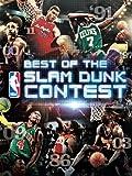 NBA - Best of the NBA Slam Dunk Contest