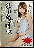 【Amazon.co.jp限定】吉沢明歩 Special BOX [DVD]