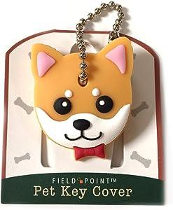 Key Cover/Key Caps/Key Holder/Keycaps - Cute Animal Pet Faces (Shiba)