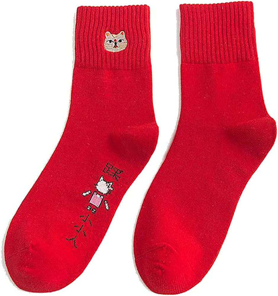 GzxtLTX Socks Red Cotton Embroidered Crew Socks Holiday Design Soft Fun Colorful Festive Fancy Christmas Gifts