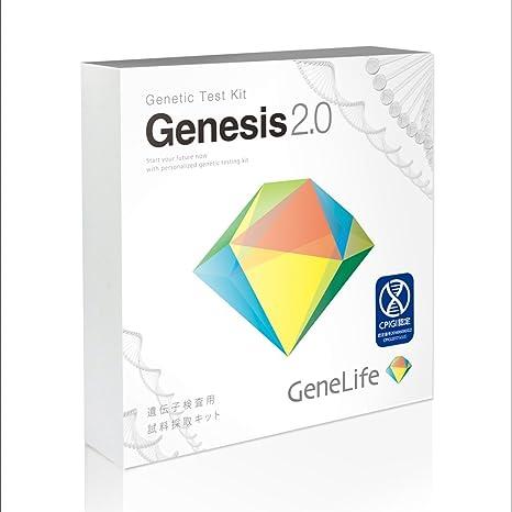 検査 遺伝子
