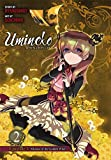Umineko WHEN THEY CRY Episode 4: Alliance of the Golden Witch, Vol. 2 - manga (Umineko WHEN THEY CRY (8))