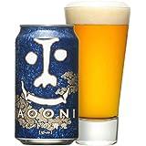 [ビール] インドの青鬼 350缶 1ケース (350ml) 1ケース24本入り (株)ヤッホー・ブルーイング