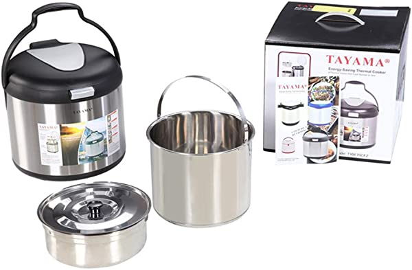 Tayama TXM-70CFZ Energy-Saving Thermal Cooker, 7 quart, Black,
