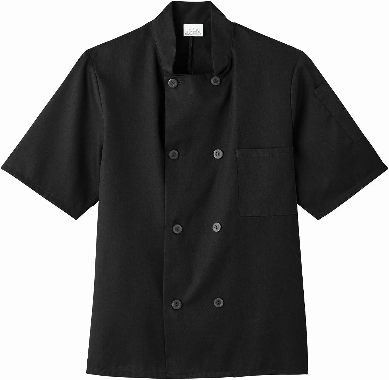 Five Star Chef Apparel 18001 Unisex Short Sleeve Chef Coat