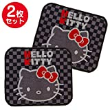Sanrio Hello Kitty car mats rear 2 piece sets From Japan New