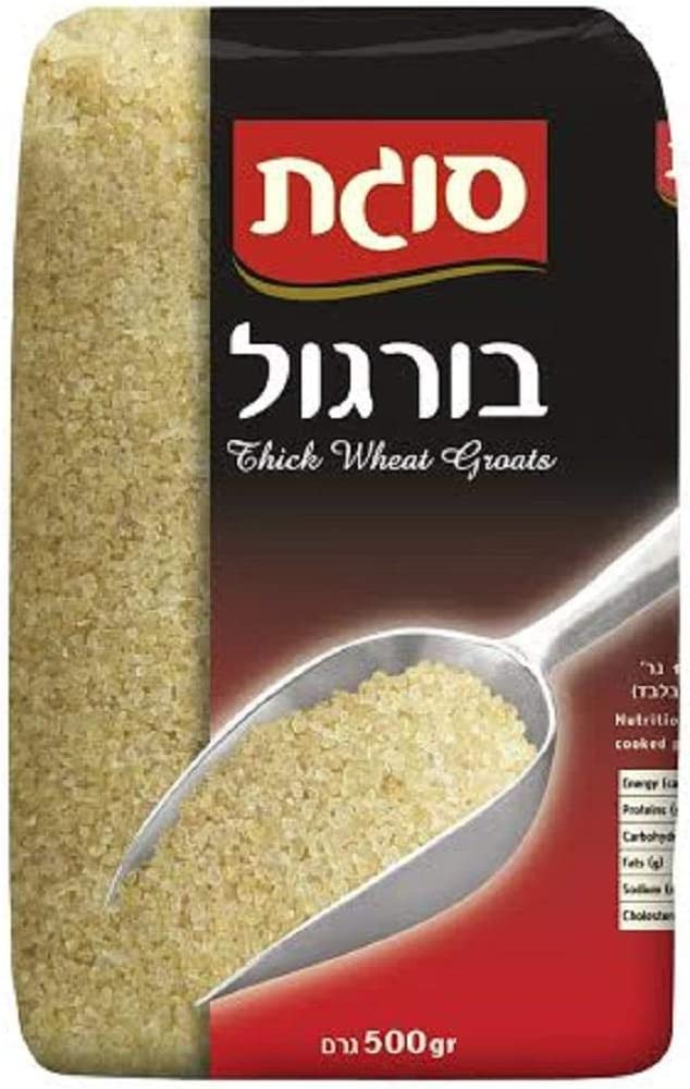 Bulgur Thick Wheat Groats Kosher Israeli Product Food By Sugat 500g 17.5oz