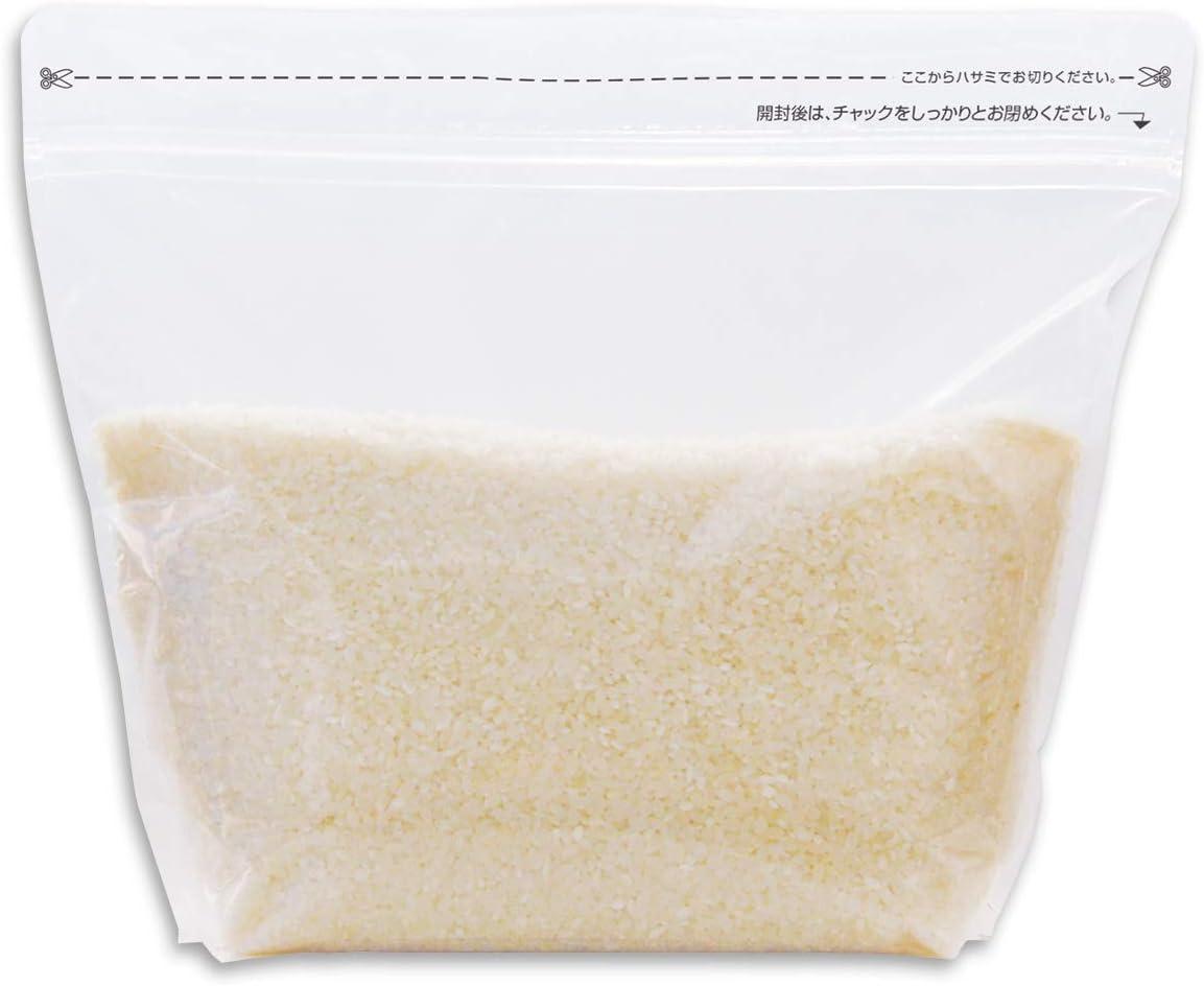 米袋 ラミ ワイドチャック袋 無地 透明 1kg 1ケース(500枚入) TW-2000