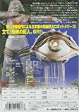 Giant Robo (Johnny Sokko and his Flying Robot) TV DVD Vol.1 (Import Region 2)