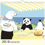 学研ステイフル しろくまカフェ 2020年 カレンダー 壁掛け AM13079