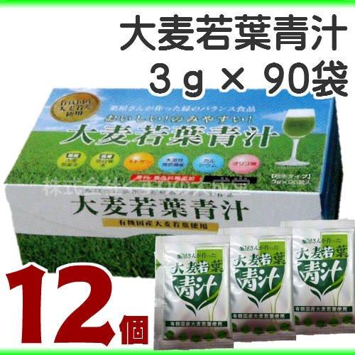 大麦若葉青汁 粉末タイプ (3g×90袋)270g 12個   B072JGNPCK