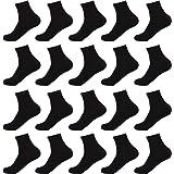 J-BOX 靴下 メンズ 黒 ビジネスソックス 通気性 消臭 防臭 吸水速乾 春、夏、秋、冬 四季適用 10足セット 24-28㎝ 黒 (ブラック10足セット)