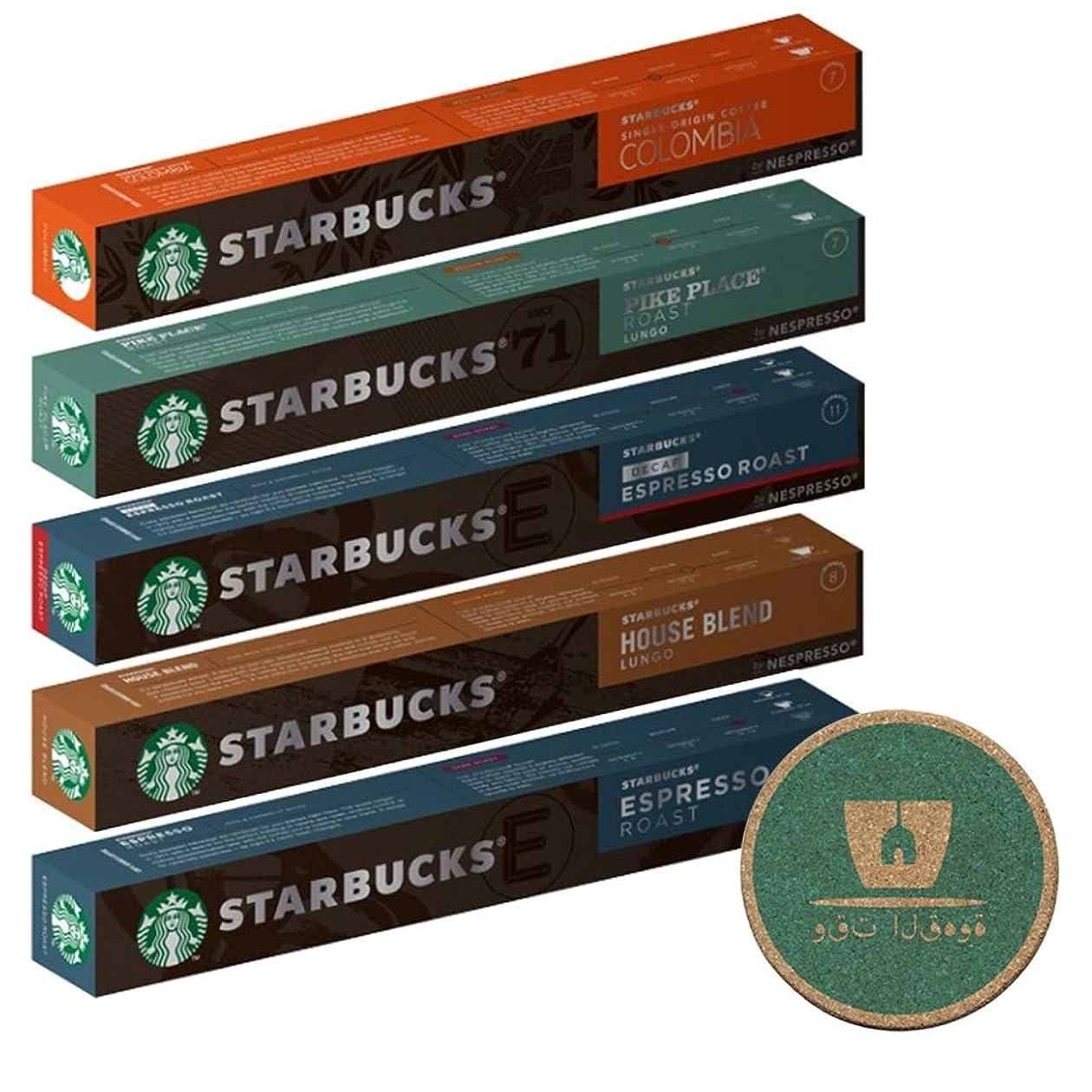 遮る膨張するうぬぼれ【公式】ベトナムG7コーヒー ブラック バック 正規品×100袋