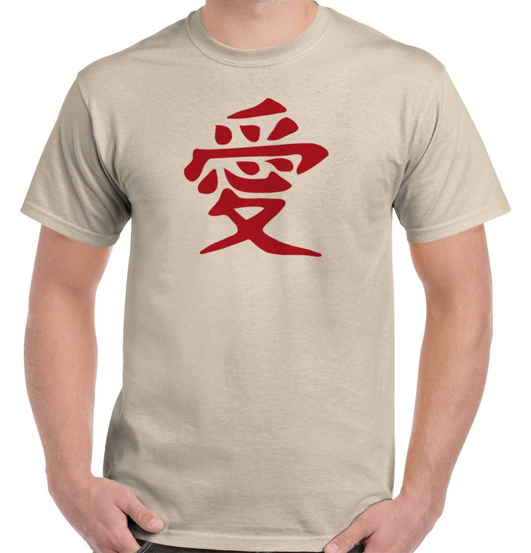 Gaara Love Naruto Kakashi Manga Ninja Gym Cute Edgy T-Shirt Tee